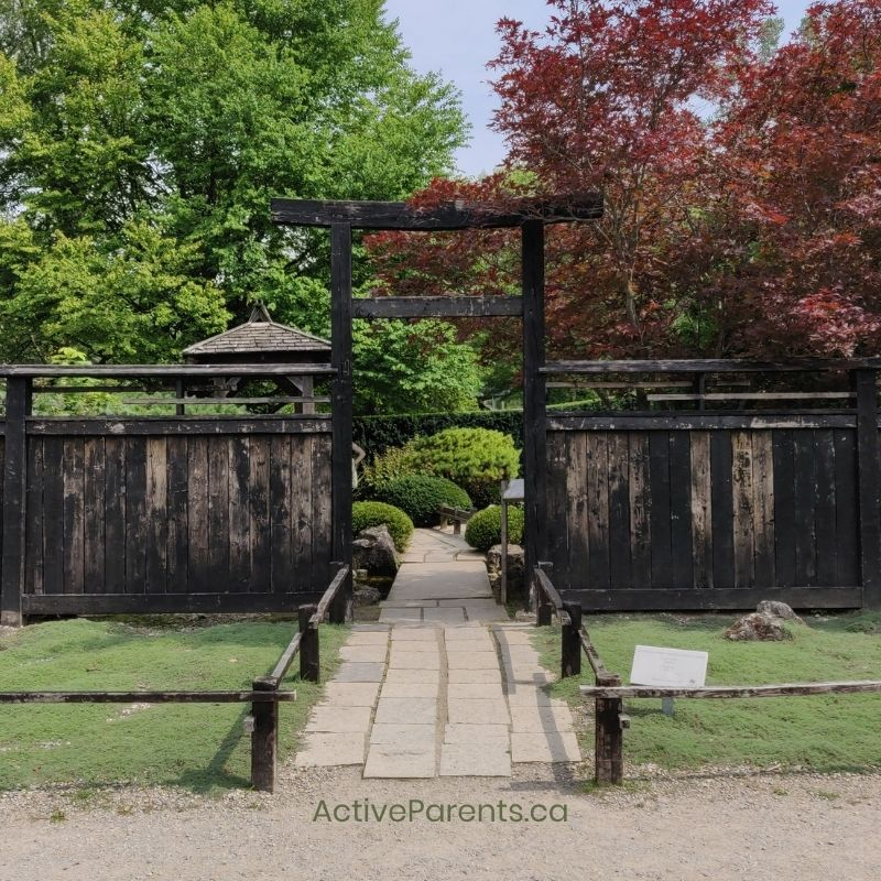 Entrance to the Japanese garden at the University of Guelph Arboretum